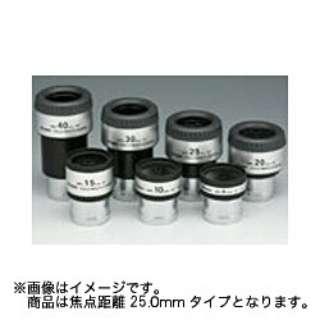 31.7mm径接眼レンズ(アイピース)NPL25mm