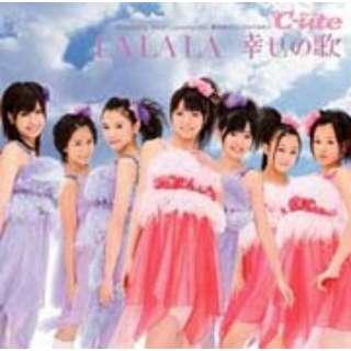 ℃-ute/LALALA 幸せの歌 DVD付初回限定盤【CD】