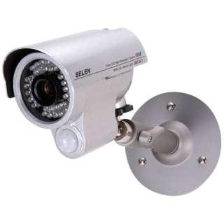 【屋内外・業務用】アナログ対応夜でもカラー監視カメラ【白色LEDセンサーライト内蔵】 SEC-GL7