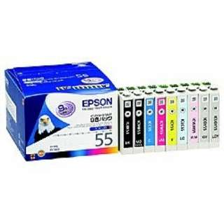 IC9CL55 純正プリンターインク Epson Proselection 9色セット