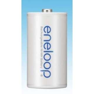 【単2形ニッケル水素充電池】 1本  「eneloop」 HR-2UTG-1BP