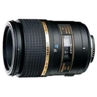 カメラレンズ SP AF90mm F/2.8 Di MACRO 1:1 ブラック 272E [ニコンF /単焦点レンズ]