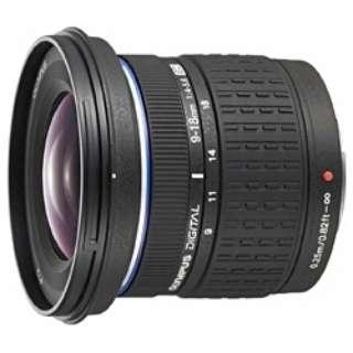 カメラレンズ ED 9-18mm F4.0-5.6 ZUIKO DIGITAL(ズイコーデジタル) ブラック [フォーサーズ /ズームレンズ]