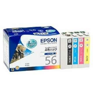 IC4CL56 純正プリンターインク ビジネスインクジェット(EPSON) 4色パック