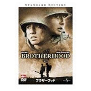 ブラザーフッド 【DVD】