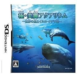 極・美麗アクアリウム〜世界の魚とイルカ・クジラ達〜