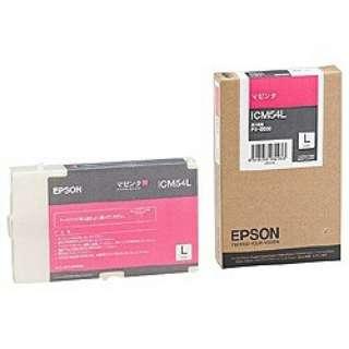 ICM54L 純正プリンターインク ビジネスインクジェット(EPSON) マゼンタ