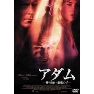 アダム -神の使い 悪魔の子- 初回限定生産 【DVD】