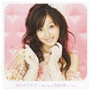 月島きらり STARRING 久住小春(モーニング娘。)/きらりん☆ランド 【CD】