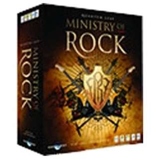 EAST WEST 〔Win・Mac版〕 Quantum Leap Ministry Of Rock