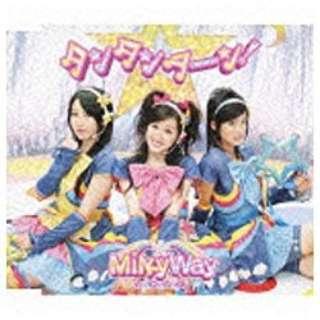 MILKYWAY/タンタンターン! 【CD】