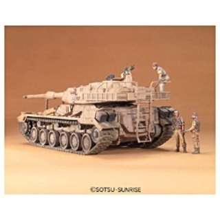 1/35UCHG地球連邦軍61式戦車5型セモベンテ隊