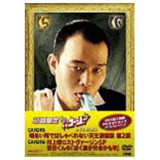 やりすぎコージーDVD BOX8 初回限定版 【DVD】