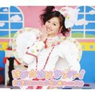 月島きらり starring 久住小春(モーニング娘。)/はぴ☆はぴサンデー 【CD】