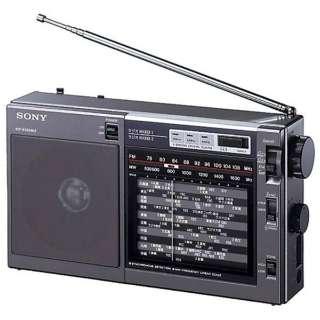 ICF-EX5MK2 ホームラジオ [AM/FM/短波 /ワイドFM対応]
