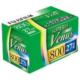 Venus800 S 27枚撮り