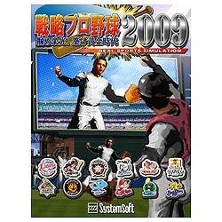 戦略プロ野球2009 〜掴め栄光、築け黄金時代〜