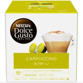 ドルチェグスト専用カプセル 「カプチーノ」(8杯分) CAP16001