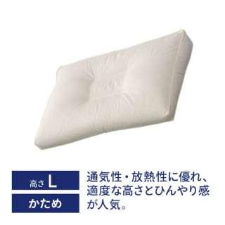 そばまくら ベージュ(使用時の高さ:約4-5cm)【日本製】