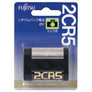 2CR5C-B-N カメラ用電池 [1本 /リチウム]