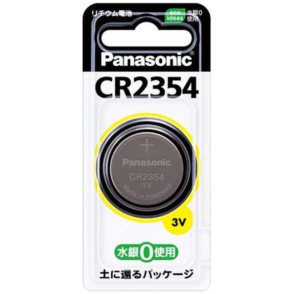 CR2354P コイン型電池 [1本 /リチウム]