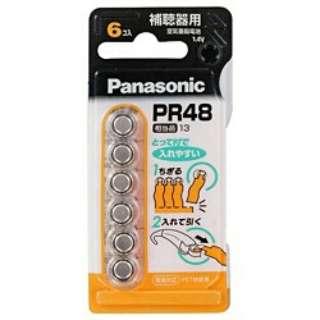 PR-48/6P 補聴器用電池 空気亜鉛電池 [6本 /PR48(13)]