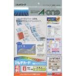 マルチカード 名刺 250枚 (A4サイズ 10面×25シート) 白無地 51865