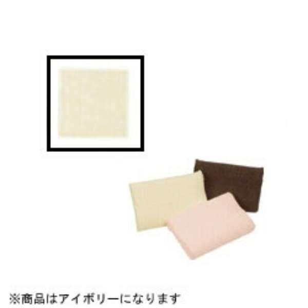 【まくらカバー】シンフォニーピロー専用カバー(アイボリー)[生産完了品 在庫限り]