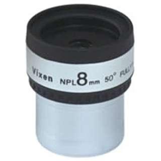 31.7mm径接眼レンズ(アイピース) NPL8mm