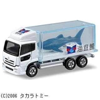 トミカ No.069 水族館トラック サメ(サック箱)