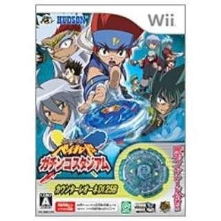 メタルファイト ベイブレード ガチンコスタジアム【Wii】