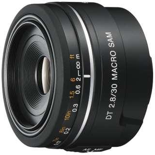カメラレンズ DT 30mm F2.8 Macro SAM APS-C用 ブラック SAL30M28 [ソニーA(α) /単焦点レンズ]