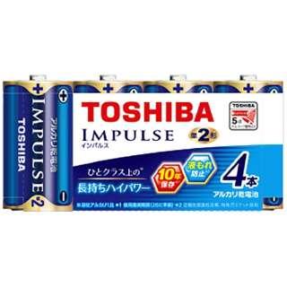 LR14H 4MP 単2電池 IMPULSE(インパルス) [4本 /アルカリ]