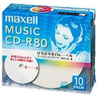 CDRA80WP.10S 音楽用CD-R ホワイト [10枚 /インクジェットプリンター対応]