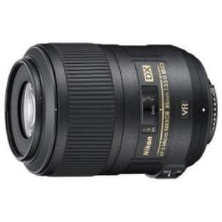 カメラレンズ AF-S DX Micro Nikkor 85mm F3.5G ED VR【ニコンFマウント(APS-C用)】