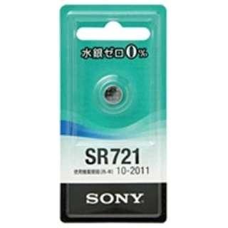 SR721-ECO ボタン型電池 水銀ゼロシリーズ [1本 /酸化銀]