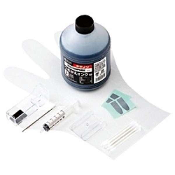 INK-C320B500 詰め替えインク ブラック