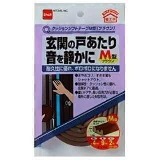 クッションソフトテープ M型(ブラウン) E0162