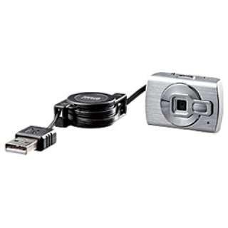 CMS-V29SET ウェブカメラ シルバー [有線]
