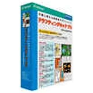 〔Win版〕 ◆要申請書◆ ドラフティングキャド プロ 5.0.6b ≪アカデミックパック≫