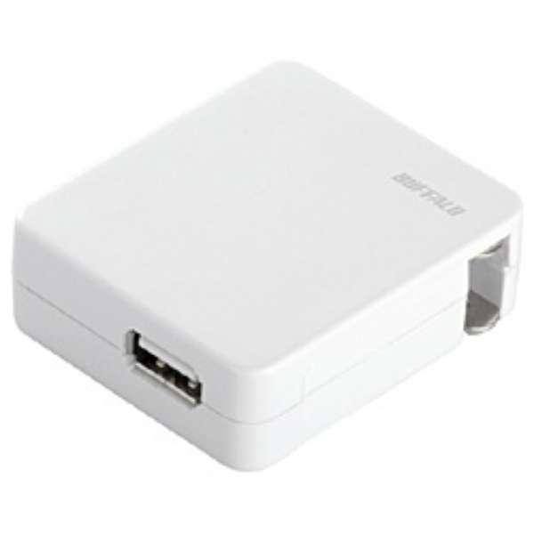 平型USB充電器 1ポートタイプ(ホワイト)BSIPA02WH