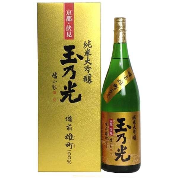 玉乃光 備前雄町 純米大吟醸 1800ml【日本酒・清酒】
