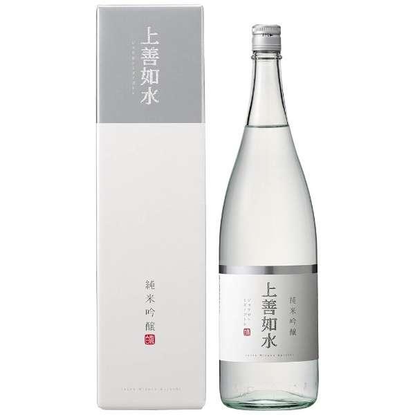 上善如水 純米吟醸 1800ml【日本酒・清酒】