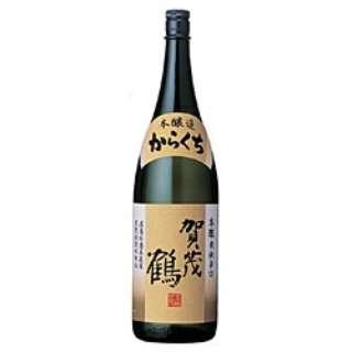 賀茂鶴 辛口 1800ml【日本酒・清酒】