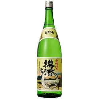 吉野杉の樽酒 1800ml【日本酒・清酒】