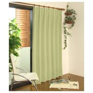 遮光ドレープカーテン モンブラン(100×200cm/ライトグリーン)【日本製】[生産完了品 在庫限り]