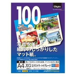 Digio カラーインクジェット用紙[エクストラ・ハイグレード](A4・100枚) JPXG-A4N