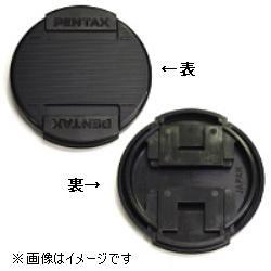 レンズキャップ F52mm