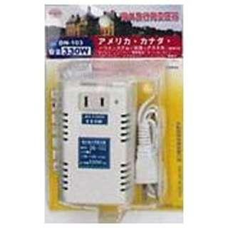 変圧器 (ダウントランス)(330W) DN-103
