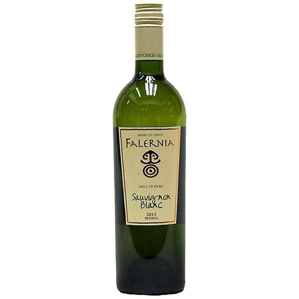 ファレルニア ソーヴィニヨン・ブラン レセルバ 750ml【白ワイン】
